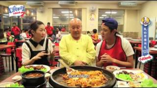 Gambar cover Introduction of Restoran Korean Uncle Jang in Malaysia   Traditional Food of Chun Cheon   Restaurant