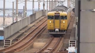 JR四国 瀬戸大橋線 黄色い115系 宇多津到着