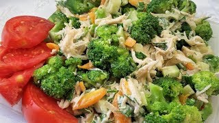 Салат из брокколи и куриной грудки-Ани Кухня!