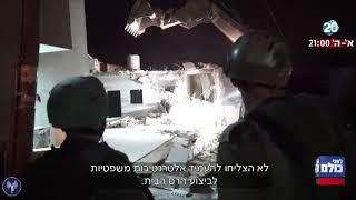 """לפני כולם - צה""""ל הרס את ביתו של המחבל מחלמיש"""