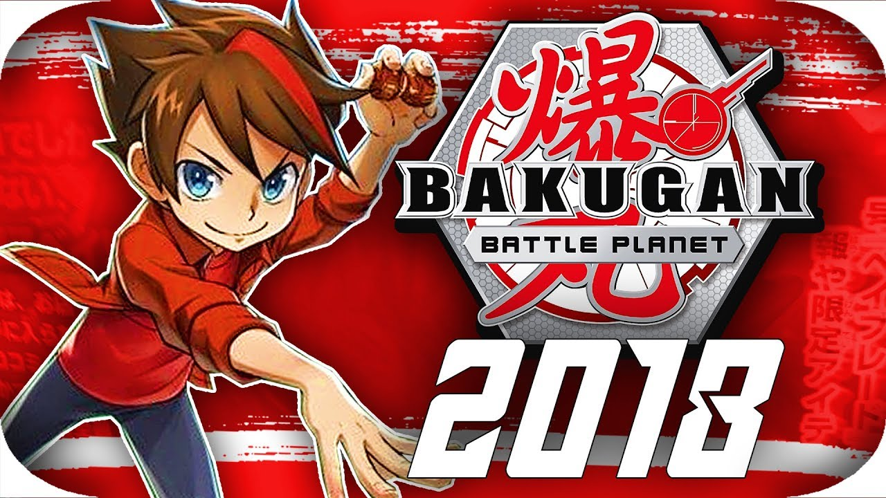 Bakugan Spiel