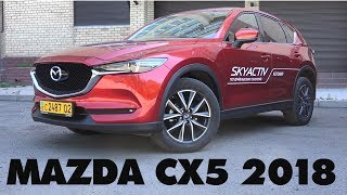 Mazda CX5 2018 глазами владельца Hyundai Tucson 2018