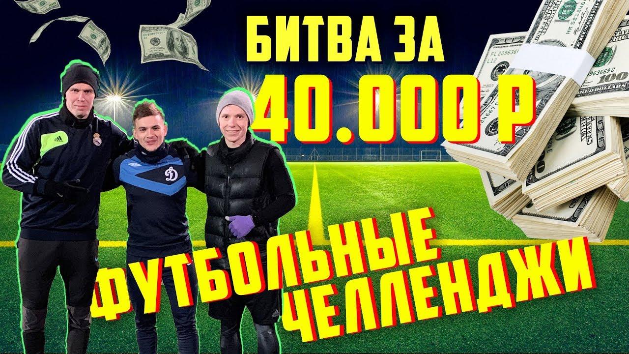КОНОР МакГрегор в МОСКВЕ Приехал ЗАБРАТЬ 40 000 РУБЛЕЙ!