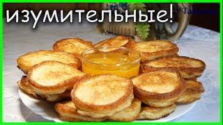 ИЗУМИТЕЛЬНЫЕ ОЛАДЬИ с ЯБЛОКАМИ – вкусный десерт осени!!!