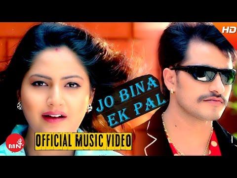 New Nepali Adhunik Song 2016 || JO BINA EK PAL SAKDINA || जो बिना - Pramod Kharel  Ft.Bimal & Barsha