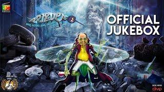 Umil (Tulu) Official Jukebox | Umesh Mijar, Pooja Shetty | Ravi Basrur | Ranjith Suvarna