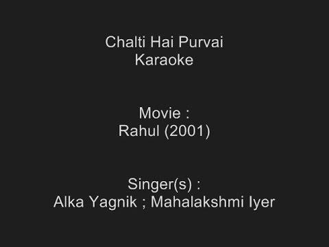 rahul 2001 full movie hd