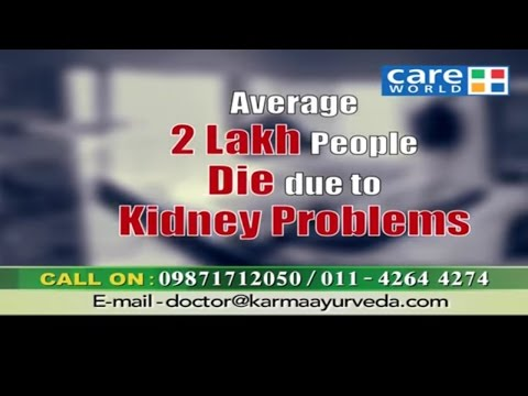 Ayurvedic Treatment for Shrunken Kidney & Kidney Failure - Dr. Puneet Dhawan - Stop Kidney Dialysis