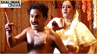 Venu Madhav Comedy Scenes Back to Back    Part 01    Telugu Latest Comedy Scenes    Shalimarcinema