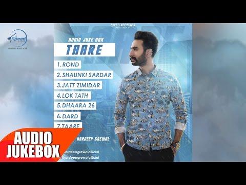 Rond | Audio Jukebox | Latest Punjabi Song 2016 | Speed Records