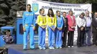 Олимпийский урок 2010 Донецк