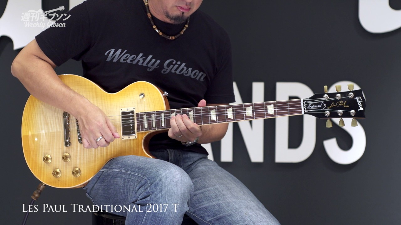 gibson usa les paul traditional 2017 t 週刊ギブソンvol 129 youtube