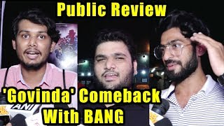 Friday Movie Public Review | Govinda | Hit / Flop