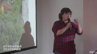 видео Городское озеленение