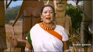 National Anthem of India - Jan Gan Man (Chhattisgarh)