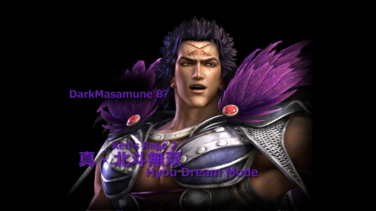 Fist Of The North Star Ken S Rage 2 Gets: Fist Of The North Star: Ken's Rage 2 Hyou Dream Mode
