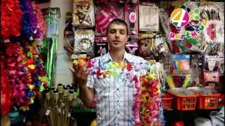 видео Гавайские леи,браслеты,заколки. Украшения,сервировка стола -Всё для гавайской вечеринки.