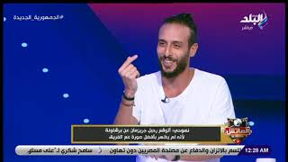 الماتش - عمرو نصوحي يحلل أداء كييزا في يورو 2020 وليه كان من أفضل لاعبي البطولة رغم سنه