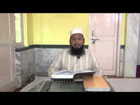Har Musibat Aur Pareshani Se Chutkara Pane Ki Dua, Book Of Ibne Majah, By Mufti Ameenuddin