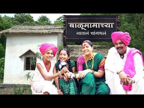 Set Visit | बाळुमामाच्या नावं चांगभलं (Balumamachya Navan Changbhal) | Colors Marathi TV Serial