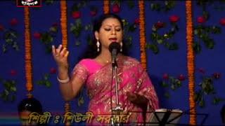 Sheuly Sarkar- Lagaile lagao kinara vasaile vasao [Lyrics-kutub Aftab ]