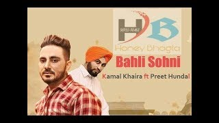 Bahli sohni song || what's app status video 2017