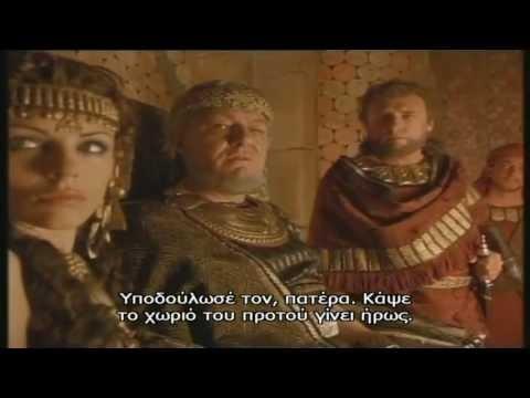 samson and delilah HD_ greek subs