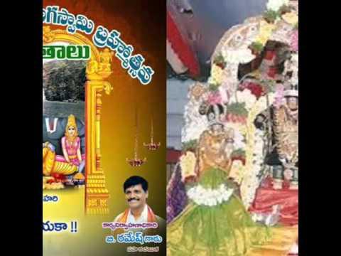 Bramhosthsavam Audio Song @2016