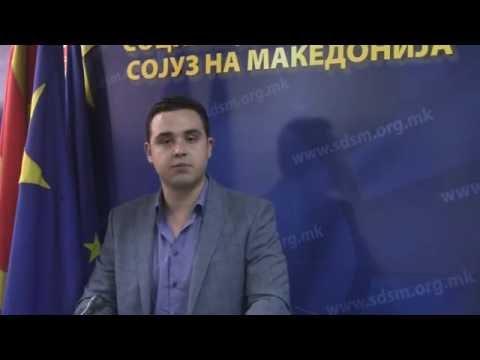 СДСМ Струмица: Купишта лаги од Пишев