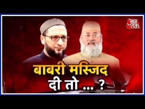 हल्ला बोल | Nadvi Vs Owaisi; Asaduddin Owaisi Slams Maulana Salman Nadvi In Latest Speech