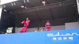 ひろしまフラワーフェスティバル アクターズスクール広島.