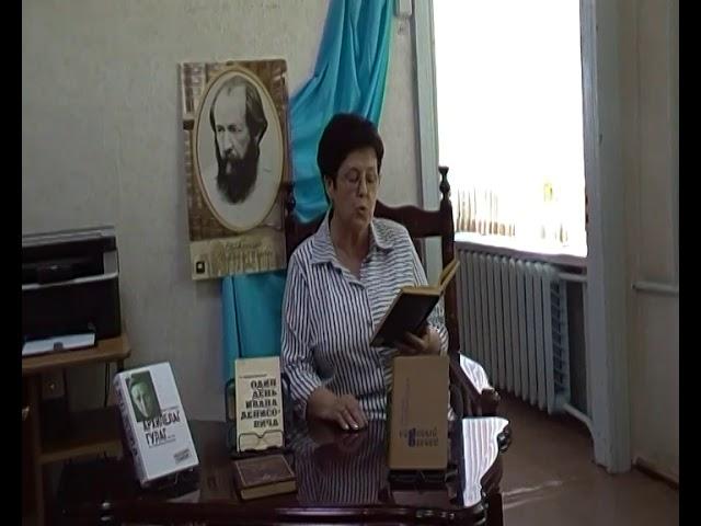 Изображение предпросмотра прочтения – РаисаЛацугина читает произведение «Крохотки:Дыхание» А.И.Солженицына