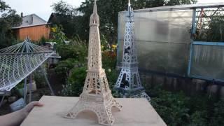 простой и оргинальный способ украшения собственного сада даром - Парижская Эйфелева башня