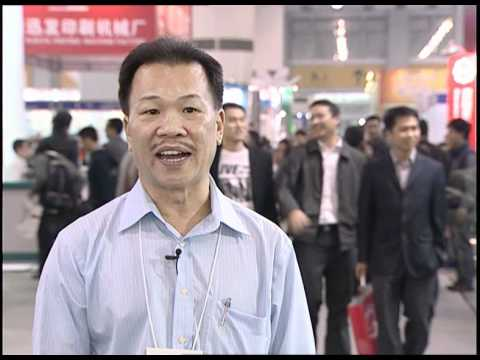 Printing South China / Sino Label 2011 [Visitors' Comments - Union Label Industries Pte Ltd]