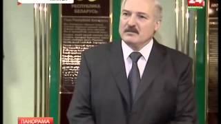 Лукашенко: глупая и безмозглая политика  России