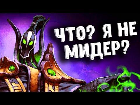 видео: РУБИК МИДЕР ДОТА 2 - rubick mid dota 2