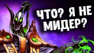 РУБИК МИДЕР ДОТА 2 - RUBICK MID DOTA 2