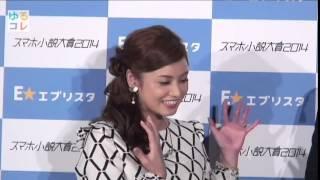 【関連動画】平愛梨、来年には小説家デビュー。妄想のあらすじに石田衣...
