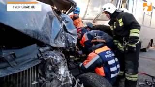 Тверь. Серьёзная авария на Южном мосту