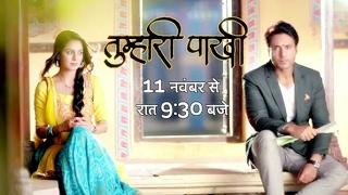 Aaja Dhola Maru Tarse 'FULL VIDEO Song' - Tumhari Pakhi (TV Show - 2013) - LifeOK