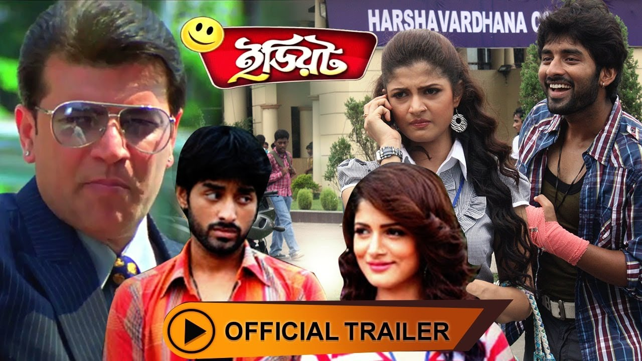 kolkata hit movie 2016