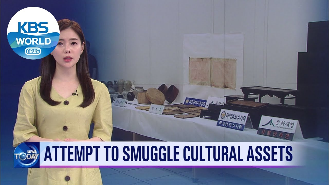 Attempt to smuggle cultural assets (News Today) l KBS WORLD TV 210616