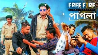 Free Fire পাগলা | Mental Free Fire | Local Bangla Funny Video 2020