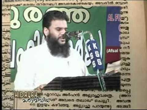 NADAPURAM GANDANAM 4 hussain salafi speech part 02