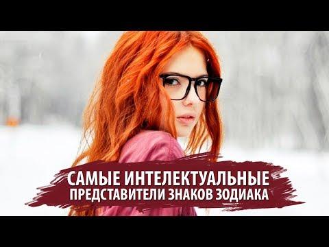 ВАШ ГЛАВНЫЙ ВРАГ ПО ЗНАКУ ЗОДИАКАиз YouTube · Длительность: 4 мин46 с