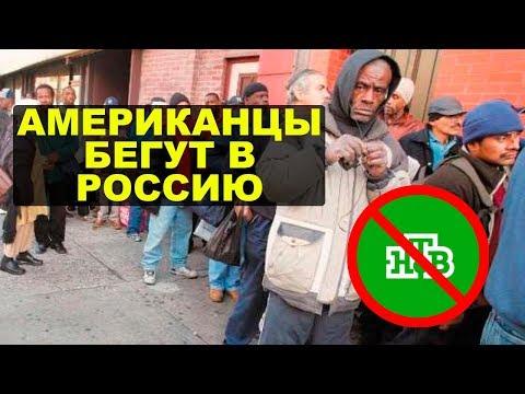 Новая бредятина НТВ:
