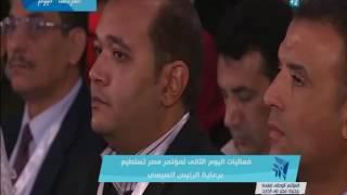 ندوة الدكتور اشرف الشيحي والدكتور هشام سري والدكتور رفيق لطفي والدكتور محمد البستاوي