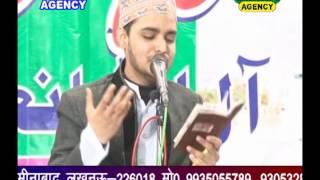 Saif Raza - New Naat Mere Sarkar Hain Aane Wale
