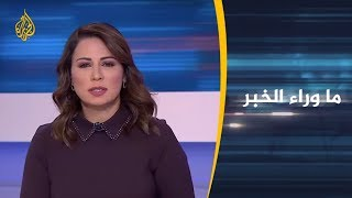 🇸🇦 🇦🇪 🇾🇪 ماوراء الخبر - ما رؤية البيان السعودي الإماراتي المشترك لجنوب اليمن؟