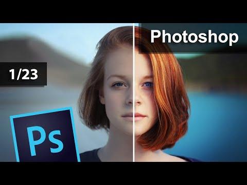 دورة فوتوشوب كاملة للمبتدئين Adobe Photoshop CS6